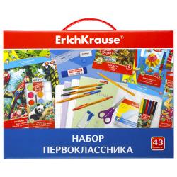 Набор для Первоклассника 43 предмета универсальный  в подарочной картонной упаковке Erich Krause ЕК 45413