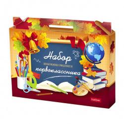 Набор для Первоклассника в подарочной картонной упаковке Hatber Нп4_20637