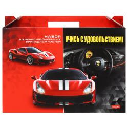 Набор для Первоклассника Спортивные автомобил с наполнением, 27 предметов, картонная коробка Hatber Нп4_20413