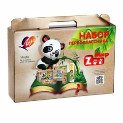 Набор для Первоклассника в подарочной картонной упаковке Луч Zoo 4874258