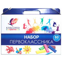 Набор для Первоклассника в подарочной картонной упаковке Луч Классика 4874259