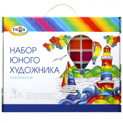Набор юного художника в подарочной картонной упаковке Гамма Классический 2405191