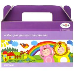 Набор для детского творчества Гамма Малыш в подарочной коробке 3+ 270420202