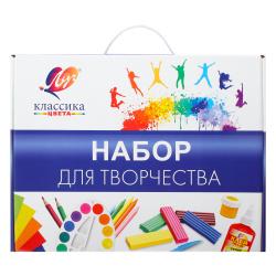Набор для детского творчества Классика цвета с наполнением, 14 предметов, универсальный, картонная коробка Луч 31С 1992-08