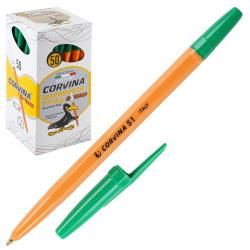 Ручка шар 1,0 желт корп Corvina 51 зелен к/к