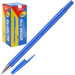 Ручка шар 0,7 син корп Beifa AA 110 син к/к