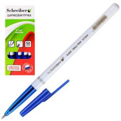 Ручка масляная, пишущий узел 0,7мм, цвет чернил синий Schreiber S 325