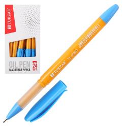 Ручка масляная, пишущий узел 0,7мм, цвет чернил синий Tukzar TZ 16203
