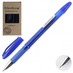Ручка масляная, пишущий узел 0,7мм, цвет чернил синий Schreiber S 0050 C-М