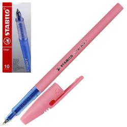 Ручка пишущий узел 0,5мм, цвет чернил синий liner Stabilo 808FP1041-4