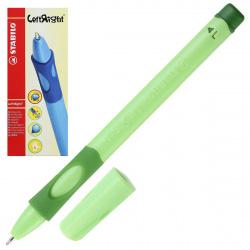 Ручка шар 0,3 трехгран зел корп резин манжет Stabilo обуч письму д/левшей 6318/2-10-41 син к/к