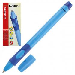 Ручка пишущий узел 0,8мм, цвет чернил синий Stabilo 6328/1-10-41