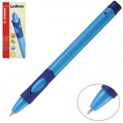 Ручка пишущий узел 0,8мм, цвет чернил синий Stabilo 6318/1-10-41