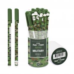 Ручка гелевая, Пиши-стирай, пишущий узел 0,5мм Military КОКОС 206946
