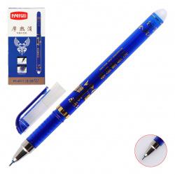 Ручка гелевая, Пиши-стирай, пишущий узел 0,38мм Basir HY-4017