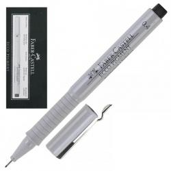 Ручка капиллярная 0,3 Faber-Castell Еcco Pigment 166399 черный картонная коробка