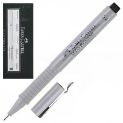 Ручка капиллярная 0,4 Faber-Castell Еcco Pigment 166499 черный картонная коробка