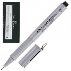 Ручка капиллярная 0,6 Faber-Castell Еcco Pigment 166699 черный картонная коробка