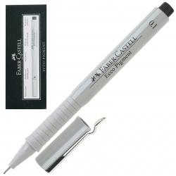 Ручка капиллярная 0,1 Faber-Castell Еcco Pigment 166199 черный картонная коробка