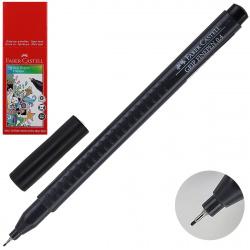 Ручка капиллярная, пишущий узел 0,4мм, цвет чернил черный Grip Faber-Castell 151699