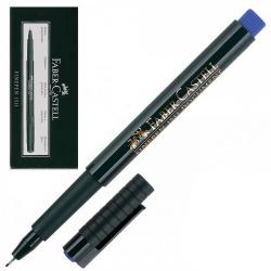 Ручка капиллярная 0,4 Faber-Castell Finepen 1511 151151 синий картонная коробка
