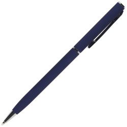 Ручка шариковая подарочная сиреневый корпус поворотный механизм BrunoVisconti Palermo 20-0250/102 синяя