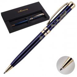 Ручка шариковая подарочная синий корпус поворотный механизм Manzoni Avellino AVL1452-B синяя картонный футляр