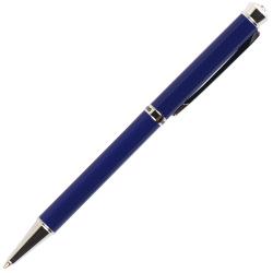 Ручка шариковая подарочная темно-синий глянцевый корпус поворотный механизм Pierre Cardin Crystal PC0707BP синяя пластиковый футляр
