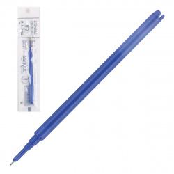 Стержень гелевый, 110мм, пишущий узел 0,5мм, для ручки пиши-стирай, цвет чернил черный Pilot BLS-FRP-5 L