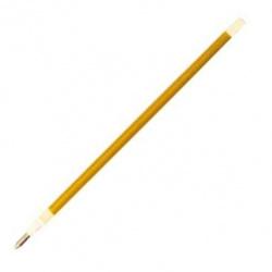 Стержень гелевый, 138мм, пишущий узел 0,7мм, цвет чернил золотой   Crown HJR-200GSM