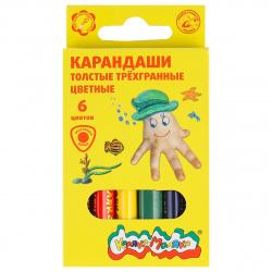 Карандаши цветные 6цв Каляка-Маляка трехгранные толстые мини КТТКМ6 европодвес картонная коробка