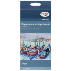 Карандаши цветные акварельные 12цв Гамма Лицей с кистью шестигранные 221118_02 европодвес картонная коробка
