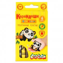 Карандаши восковые 6 цветов, d-11мм, трехгранный, утолщенные, картонная коробка, европодвес, да   Каляка-Маляка КВТТКМ06