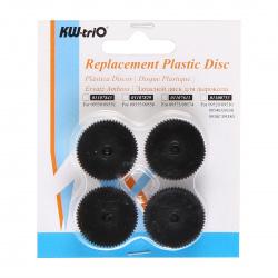 Запасной диск    KW-trio 4690207063975