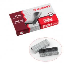 Скобы для степлера №10 500шт Globus С10-500 оцинкованные