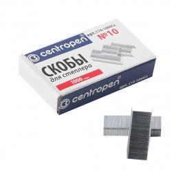 Скобы для степлера №10 1000шт Centropen С10-1000Cz