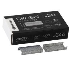 Скобы для степлера №24/6 1000шт Globus Quality C24/6Ч-1000 оцинкованные