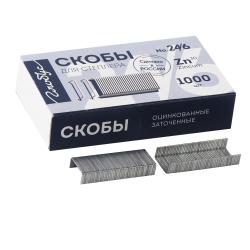 Скобы для степлера №24/6 1000шт Globus Staples C24/6-1000 оцинкованные