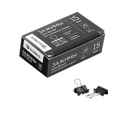 Зажимы для бумаг 15мм черные набор 12шт Globus Quality ЗБ-15ЧК картонная коробка