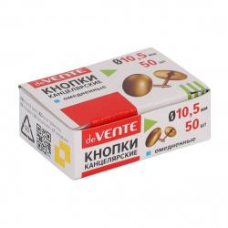 Кнопки канцелярские 10мм 50шт медные deVENTE 4132402 картонная коробка