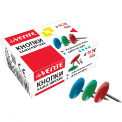 Кнопки канцелярские 10мм 50шт цветные deVENTE 4132404 картонная коробка