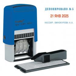 Датер самонаборный 2 строки+дата 41*24мм цвет оттиска сине-красный TRODAT 4755/4750/DB подушка в комплекте корпус синий