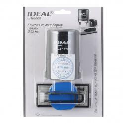 Печать самонаборная 1 круг d-42мм цвет оттиска синий, касса, крышка в комплекте TRODAT TYPO IDEAL R1 46042/DB корпус черный