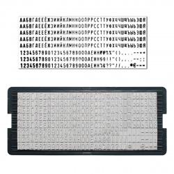 Касса русских букв и цифр для самонаборных печатей и штампов 360 символов, шрифт 2,2 и 3,1мм TRODAT 6005 с пинцетом