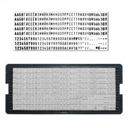 Касса русских букв и цифр для самонаборных печатей и штампов 360 символов, шрифт 2,2 и 3,1мм TRODAT 6005