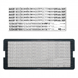 Касса латинских букв и цифр для самонаборных печатей и штампов 312 символов, шрифт 2,2 и 3,1мм TRODAT 6006