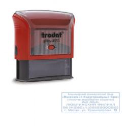 ШТАМП на автоматической оснастке TRODAT 4915 70*25мм