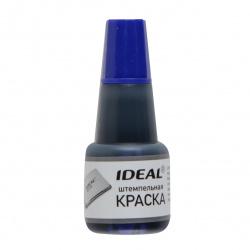 Штемпельная краска 24мл TRODAT IDEAL 7711 синяя