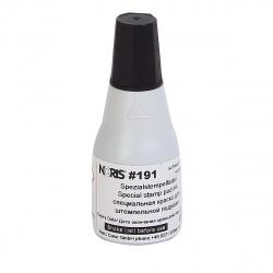 Штемпельная краска 25мл Noris 191А быстросохн несмываемая черная