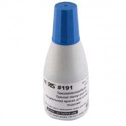 Штемпельная краска 25мл Noris 191А быстросохн несмываемая синяя